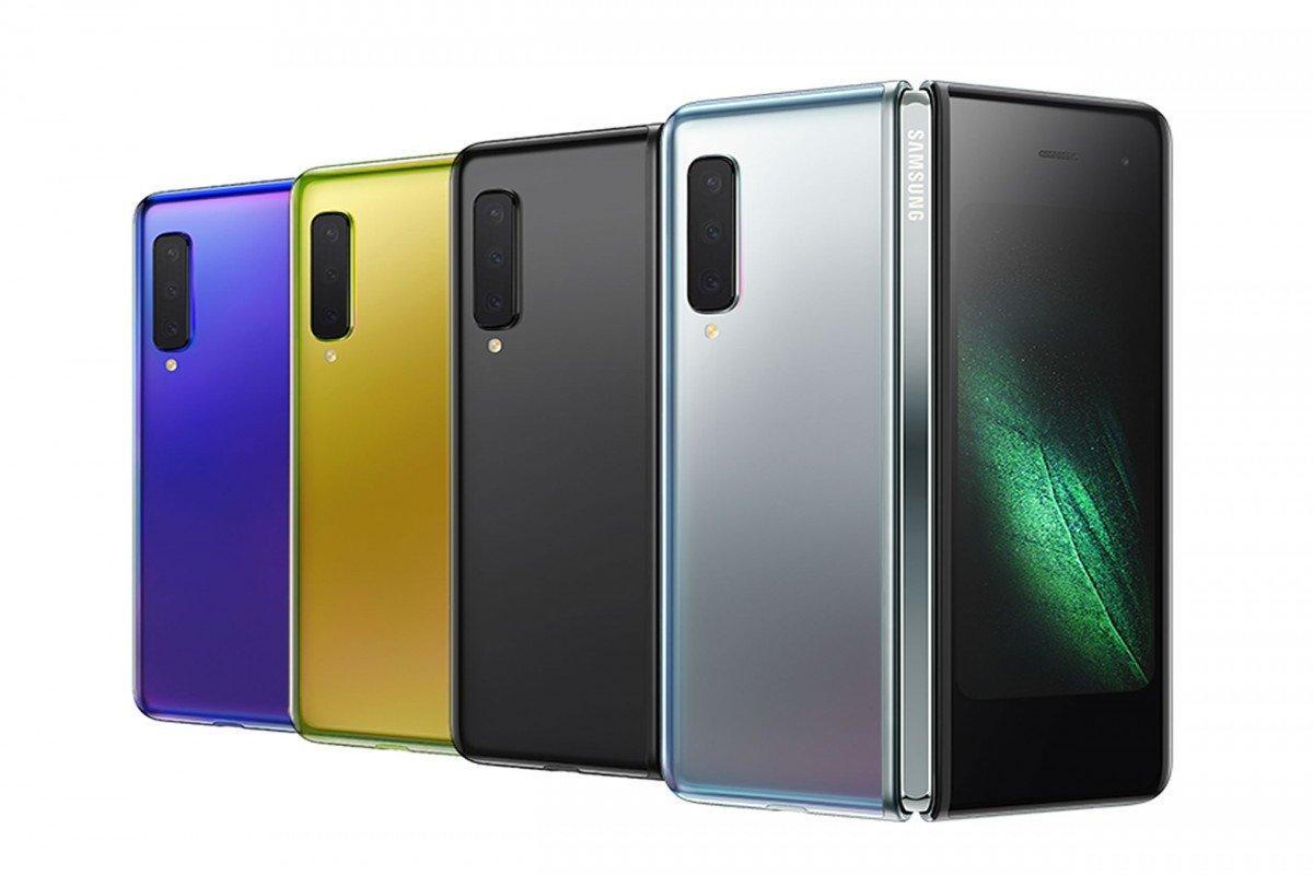 Image 1 : Samsung Galaxy Fold : encore des problèmes d'écran !