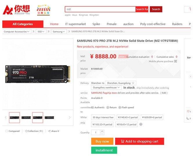 Image 1 : Samsung lance son SSD 970 Pro en version 2 To pour environ 1000 euros