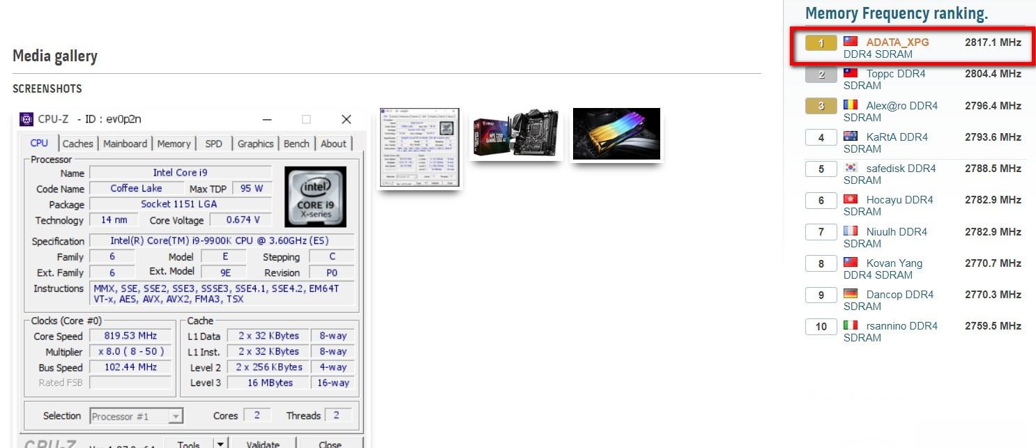 Image 3 : Nouveau record : DRAM overclockée en DDR4-5634 chez ADATA