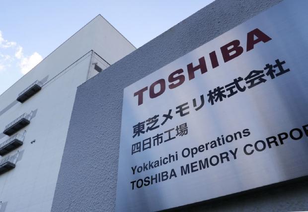 Image 1 : Toshiba et WD perdent l'équivalent de 12 millions de SSD de 500 Go en 13 minutes