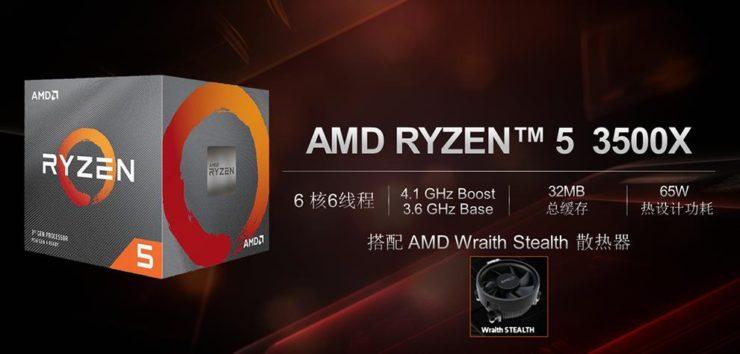 Image 4 : AMD : les Ryzen 5 3500 et 3500X affrontent le Core i5-9400F sur plusieurs jeux