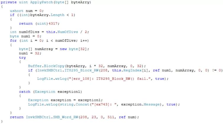Image 1 : Le logiciel RGB Fusion de Gigabyte souffre de grosses failles de sécurité