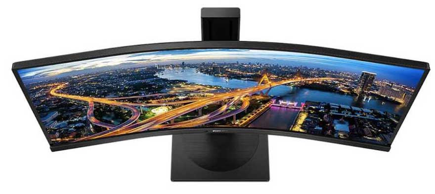 Image 1 : Philips 346B1C : un écran ultralarge incurvé de 34 pouces pensé pour les pros