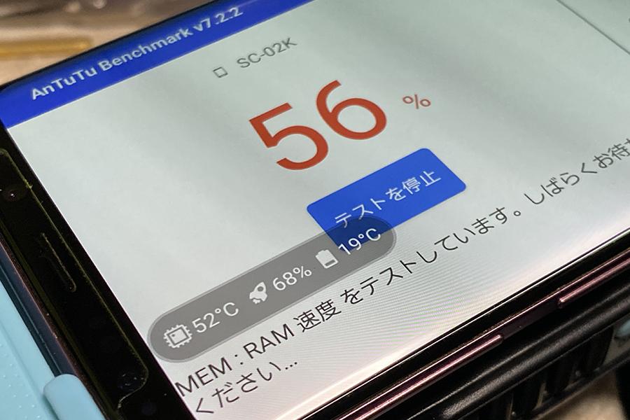 Image 4 : Voici un refroidisseur à effet Peltier pour smartphone plutôt performant