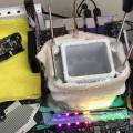 Record : le Threadripper 3970X poussé à 5752 MHz sur ses 32 cœurs sous azote