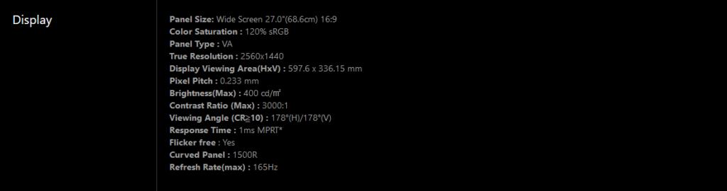Image 3 : Asus lance le TUF VG27WQ, un écran courbé de 27 pouces 165 Hz avec techno ELMB