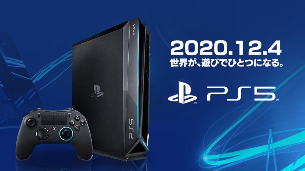 Image 1 : Sony : une Playstation 5 avec GPU externe à 900 euros ? Improbable