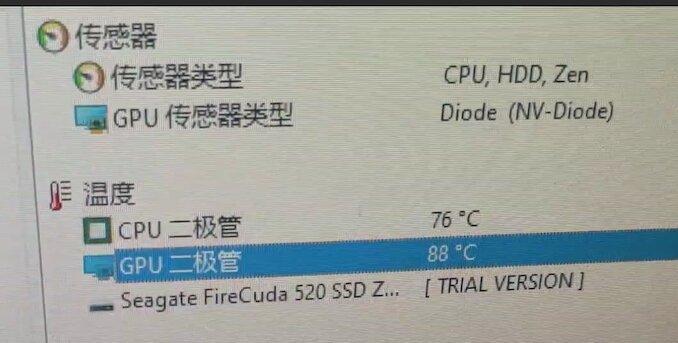 Image 2 : Vidéo : Turemetal refroidit passivement un processeur AMD EPYC 7551 et une RTX 2070