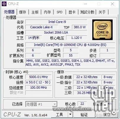Image 1 : Le Core i9-10990XE aurait un TDP de 380 W !
