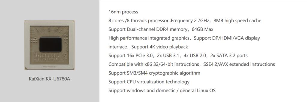 Image 2 : Zhaoxin commercialise ses processeurs x86 sur le marché DIY !