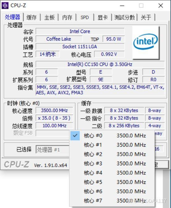 Image 3 : Un surprenant processeur Intel CC150 à huit cœurs et seize threads, mais sans Turbo !