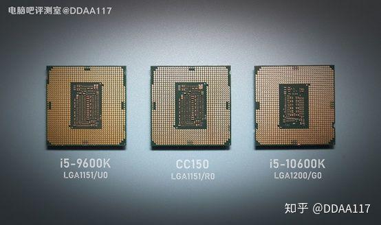 Image 2 : Un surprenant processeur Intel CC150 à huit cœurs et seize threads, mais sans Turbo !