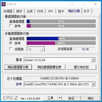 Image 4 : Un surprenant processeur Intel CC150 à huit cœurs et seize threads, mais sans Turbo !
