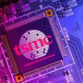 NVIDIA travaille sur de mystérieux produits en 5 nm