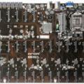 Une monstrueuse carte mère avec 32 ports SATA !