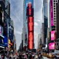 Vidéo : Samsung place un affichage LED d'une surface de 1000 m2 à New York !